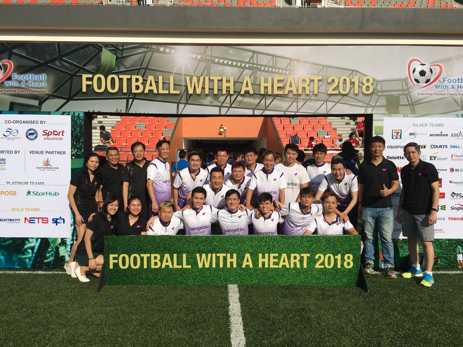 1 Football With A Heart 2018
