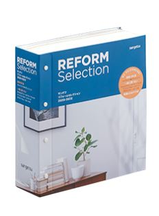 Reform Selection 2020-22